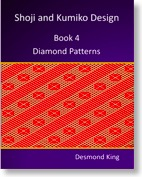 Book 4 Diamond Patterns